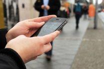 گمرک نحوه رجیستر کردن گوشی تلفن همراه از سوی اتباع خارجی را اعلام کرد