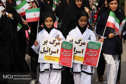 جشن چهلمین سال انقلاب در اهواز