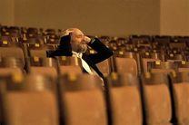 دانلود زیرنویس فیلم Arvo Pärt 24 Preludes for a Fugue 2002