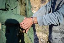 دستگیری 5 شکارچی متخلف در منطقه حفاظت شده کرکس نطنز