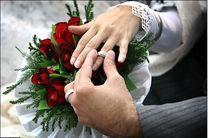 آموزشهای پیش از ازدواج در انتظار تأمین اعتبارات