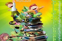 طرح «پویش فصل گرم کتاب» در گیلان اجرامی شود
