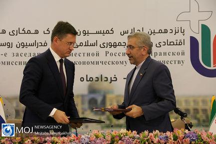 پانزدهمین اجلاس همکاری اقصادی ایران و روسیه در اصفهان