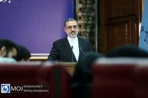شهرام جزایری به 7 سال حبس محکوم شد