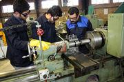 کسب مهارت نقش موثری در رفع مشکلات بیکاری دارد