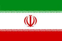 ایران از موضوعات مورد بحث دیدار وزیر خارجه عربستان و دبیرکل سازمان ملل