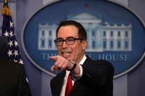رونمایی از طرح مالیاتی ترامپ؛ کاهش مالیات سرمایهگذاران
