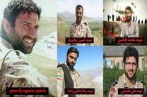 اعلام زمان وداع و تشییع شهدای مدافع حرم در مازندران