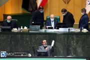 صحن علنی مجلس شورای اسلامی - ۱۰ دی ۱۳۹۹