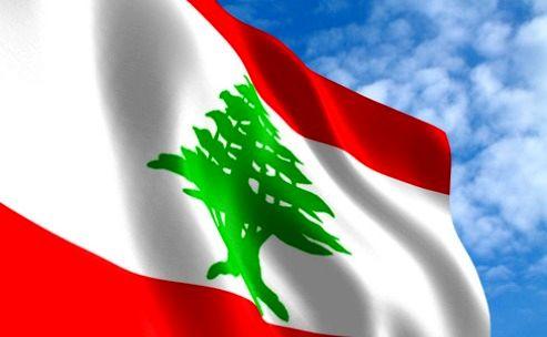 مؤسسه فرهنگی تحقیقاتی امام موسی صدر روز استقلال لبنان را تبریک گفت