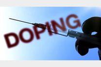 ستاد ملی مبارزه با دوپینگ اسامی 7 ورزشکار دوپینگی را اعلام کرد