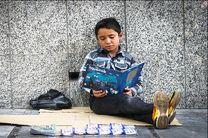 خوزستان، یکی از استانهای پایلوت در طرح کودکان بازمانده از تحصیل