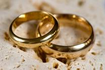پرداخت یک هزارو 741 فقره کمک هزینه جهیزیه و ازدواج به مددجویان گیلانی