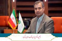 اعلام آمادگی شعبه تبریز بانک توسعه صادرات برای ارائه خدمات بانکی به شهرکهای صنعتی استان