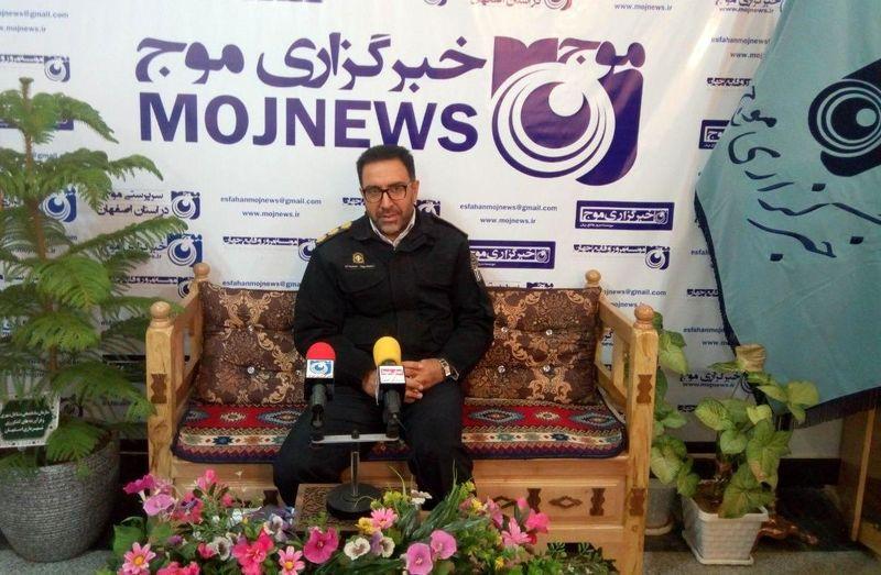 بازدید رئیس پلیس راهور استان اصفهان از دفتر خبرگزاری موج اصفهان