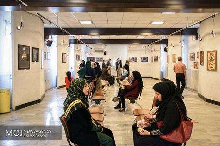 افتتاحیه نمایشگاه قرآنی«المصور» در سنندج