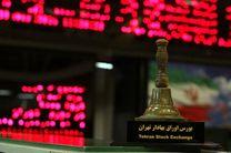 حجم معاملات بورس در کف قیمت ها پایین است / دولت مردم را در بورس نقره داغ کرد