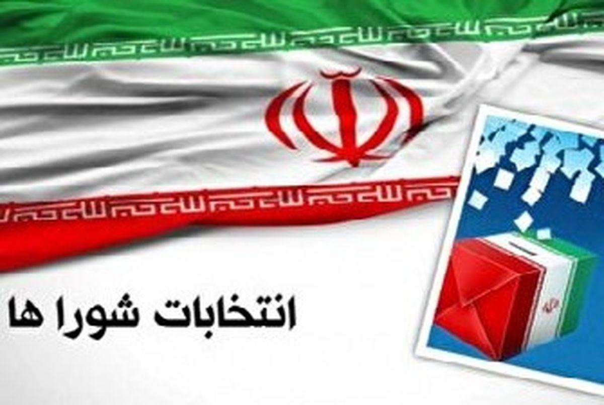 آغاز ثبت نام 214 کرسی شورای اسلامی روستایی قشم