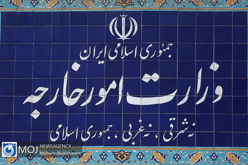 وزارت خارجه در سالگرد ربوده شدن 4 دیپلمات ایرانی بیانیه صادر کرد