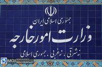 مجلس وزارت خارجه را موظف به تشکیل سفارت مجازی ایران در فلسطین کرد