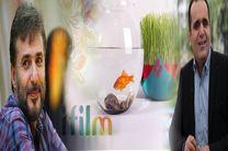 اجرای حسین رفیعی و سید جواد هاشمی در ویژه برنامه سال تحویل آی فیلم