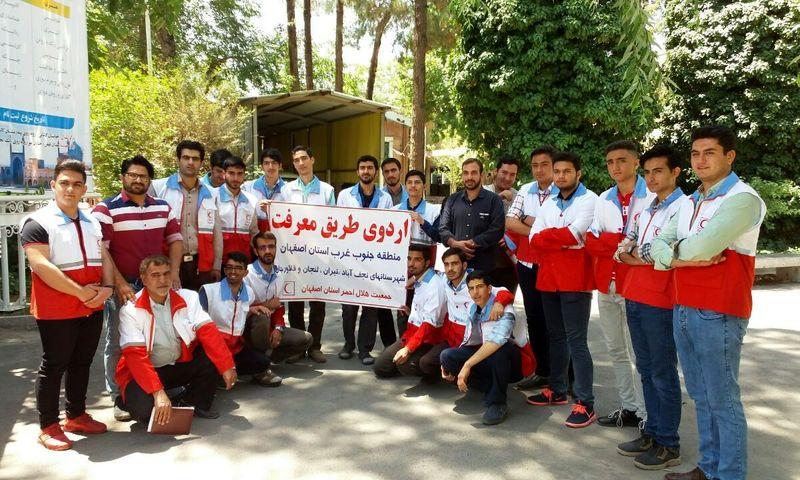 برگزاری اردوی طریق معرفت ویژه داوطلبان جمعیت هلال احمر اصفهان