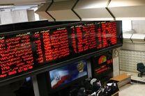 بازار سرمایه 836واحد افت کرد