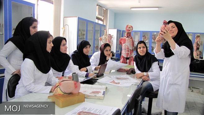 تاسیس ۳۷ رشته از مقاطع کاردانی تا فوق تخصصی در علوم پزشکی