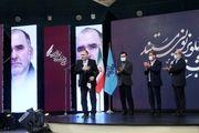درخواست رئیس رسانه ملی از مستندسازان/برگزیدگان چهارمین جشنواره تلویزیونی مستند معرفی شدند