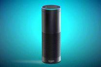 دستیار صوتی آمازون حالت صدای شما را تشخیص میدهد