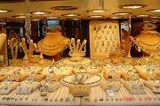 قیمت طلا  ۲ مهر ۹۹/ قیمت هر انس طلا اعلام شد