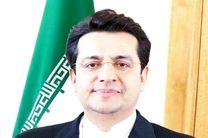 تسلیت سخنگوی وزارت امور خارجه در پی درگذشت پرویز بهرام