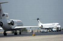 احتمال تغییر در برنامه پروازها / قبل از حضور در فرودگاه از تغییرات احتمالی مطلع شوید