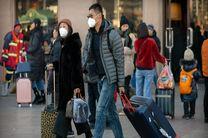 اولین مورد ابتلا به ویروس کرونا در ترکیه اعلام شد
