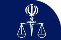 ابلاغ اصلاحیه آیین نامه نحوه جذب و گزینش قضات
