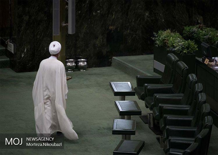 جلسه علنی مجلس شورای اسلامی ششم خرداد 97