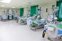 85 درصد بیمارستان های ژاپن در برابر بلایای طبیعی مقاوم هستند