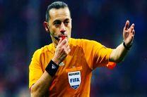 داور دیدار یوونتوس و رئال مادرید انتخاب شد