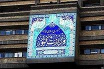 تشکیل شورای کارکنان ستاد وزارت کشور