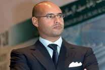سناریوی ترامپ برای لیبی