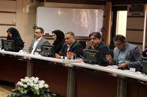 شرکت گاز استان اصفهان به عنوان یک شرکت تندیسی وارد فرآیند ارزیابی می شود