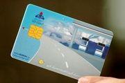 مراجعه افراد فاقد کارت سوخت هوشمند به مراکز پلیس + ۱۰