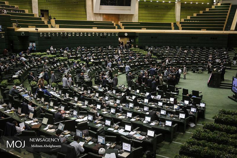 مخالفت مجلس با طرح بیمه موسسان و مدیران آموزشگاه های فنی و حرفه ای