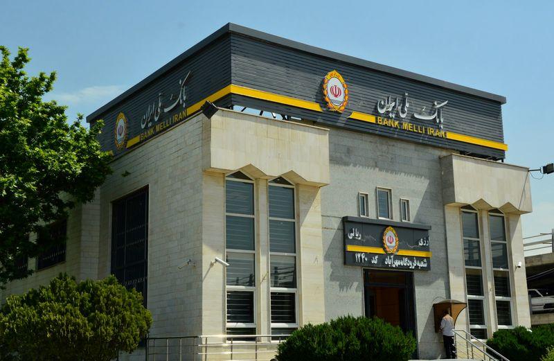 بانک ملی ایران بیش از 43 هزار میلیارد ریال اسناد خزانه اسلامی واگذار کرد