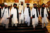 طالبان گفتگوی مستقیم با دولت افغانستان را رد کرد