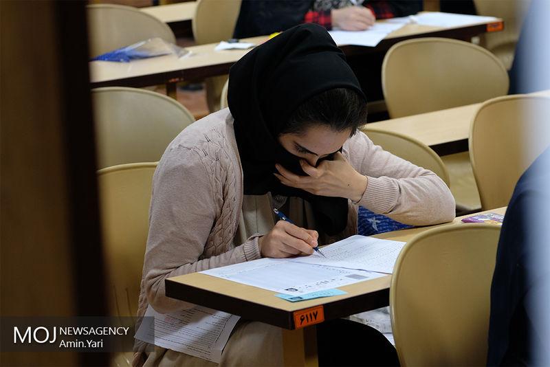 نتایج دوره های بدون آزمون دکتری دانشگاه آزاد اعلام شد