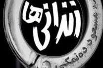 جدیدترین فیلم سینمایی مسعود ده نمکی کلید خورد