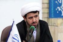 چهلمین سالگرد پیروزی انقلاب اسلامی مردمیمحور برگزار میشود