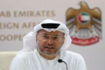 امارات خواستار توافق جدید ایران با قدرت های جهانی شد