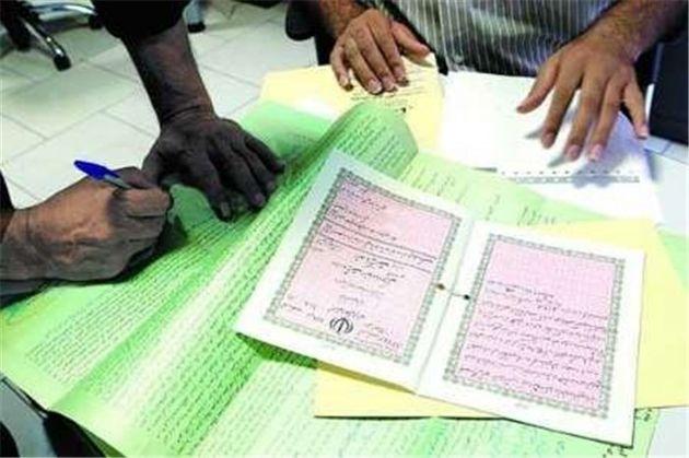 روشهای حل تعارض بین سند رسمی و عادی
